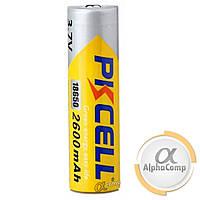 Аккумулятор 18650 2600mAh PKCELL Li-ion