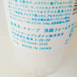 Пінка для вмивання з екстрактом цитрусових Kracie Naive Сleansing foam, 143 г, фото 3