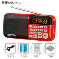 Радиоприемник Цифровой Nontaus S97 с USB Портативный