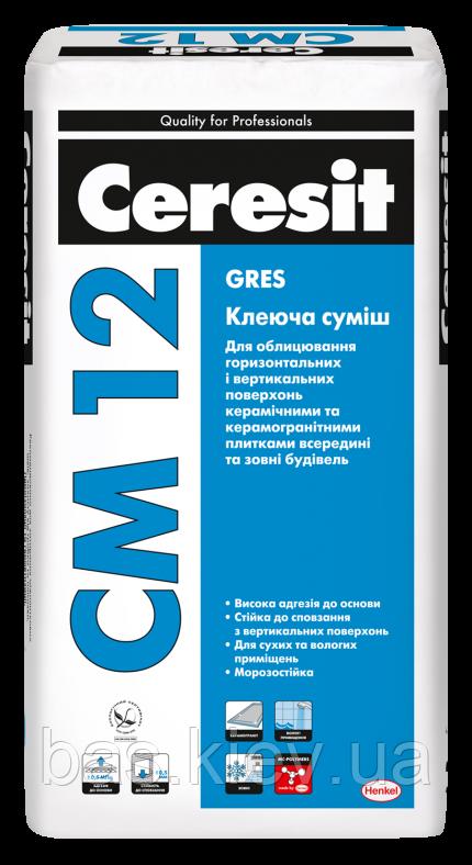 CERESIT СМ 12 Эластичный клей для плитки и керамогранита, 25 кг