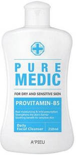 Пробник A'PIEU Pure Medic Purity Lotion