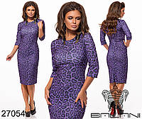 Модное повседневное платье с леопардовым принтом размеры S-L, фото 1