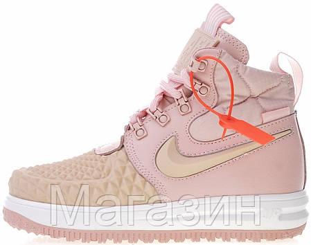 Женские кроссовки Nike Lunar Force 1 Duckboot '17 Particle Pink Найк Лунар Форс 1 Дакбут в стиле розовые, фото 2