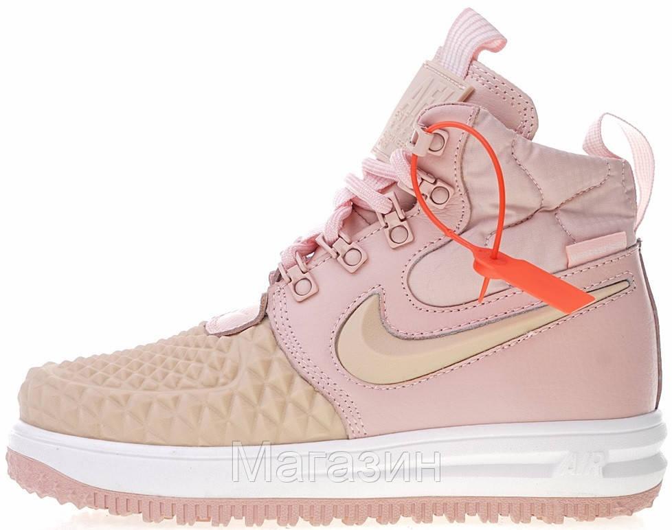 Женские кроссовки Nike Lunar Force 1 Duckboot '17 Particle Pink Найк Лунар Форс 1 Дакбут в стиле розовые