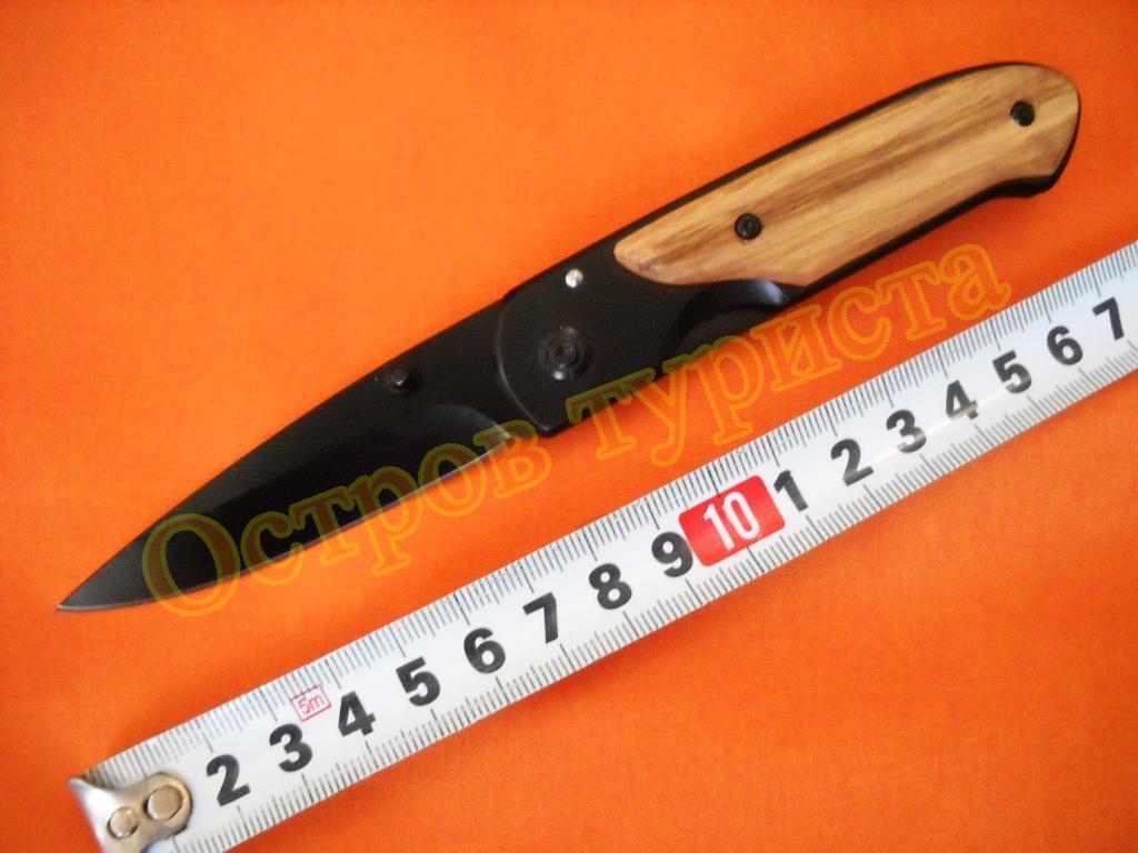 Нож складной DA44