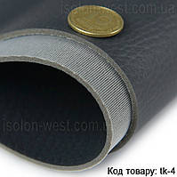 Термовинил серый для перетяжки руля, дверных карт, панелей на каучуковой основе (tk-4)