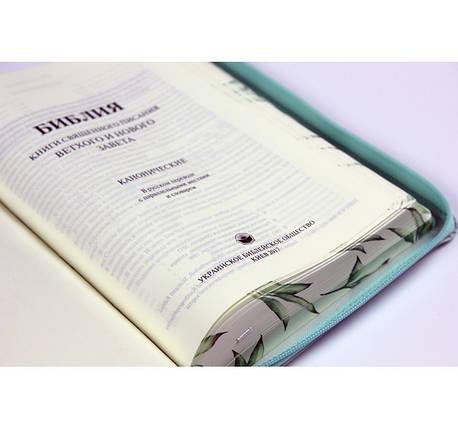 """Біблія, 14х20,5 см, світло-салатовий з малюнком """"Півонії"""", фото 2"""