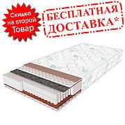 ✅Ортопедический матрас Daily 2в1/Дейли 2в1 70x190 см. Sleep&Fly