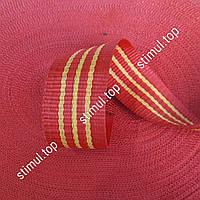 Лента буксировочная капроновая 50 мм х 50 метров 2 тонны - тесьма красная