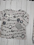 Детский комплект кофточка и штанишки с красивым принтом Совы, фото 3