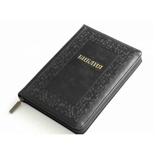 Біблія, 15 х20,5 див.