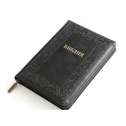 Біблія, 15 х20,5 див., фото 2