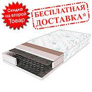 ✅Ортопедический матрас Standart Plus/Стандарт Плюс 70x190 см. Sleep&Fly