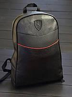 b94054ba0177 Интернет магазин мужских сумок в Славянске. Сравнить цены, купить ...