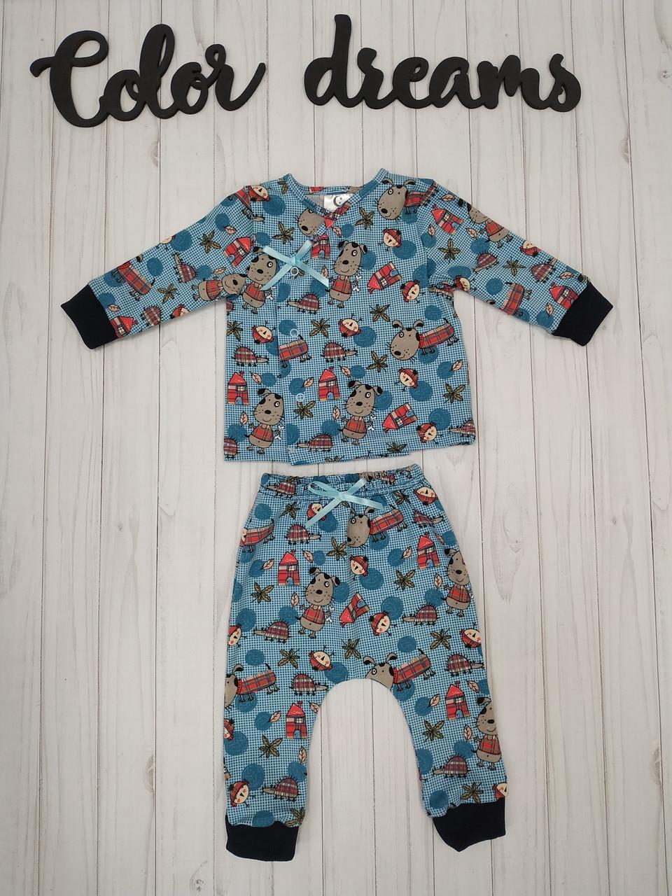 """Детский комплект из двух предметов кофточка с штанишками для новорожденных"""" Прогулка"""""""