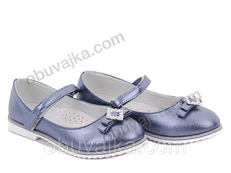 Модные туфли 2019 для девочек от фирмы BBT(31-36)
