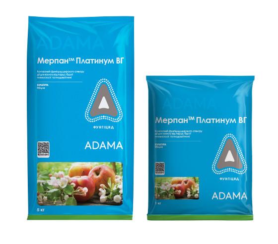 Фунгицид Мерпан Платинум ADAMA - 1 кг, 5 кг