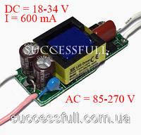Драйвер для фито светодиодов 18 - 34 V 600mA