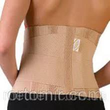 Бандаж для спины с ребрами жесткости