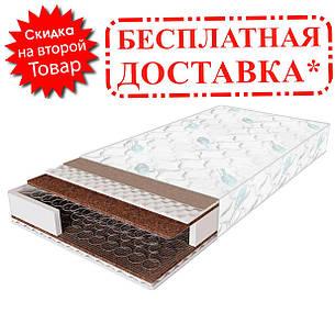 ✅Ортопедический матрас Classic plus kokos/Классик+ кокос 70x190 см. Sleep&Fly, фото 2
