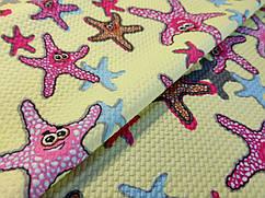 Трикотаж попкорн морские звезды, бледно-желтый