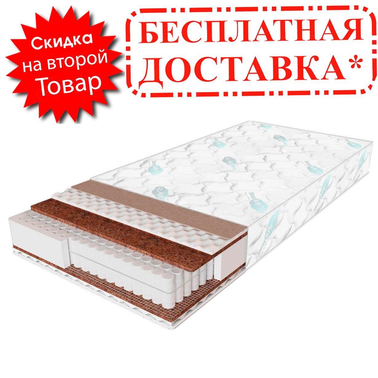 ✅Ортопедический матрас Extra/Экстра 70x190 см. Sleep&Fly