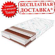 ✅Ортопедичний матрац Extra/Екстра 70x190 див. Sleep&Fly