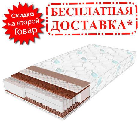 ✅Ортопедический матрас Extra/Экстра 70x190 см. Sleep&Fly, фото 2
