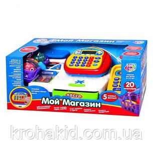 """Детский игровой набор кассовый аппарат """"Мой магазин"""" с весами  7019, фото 2"""