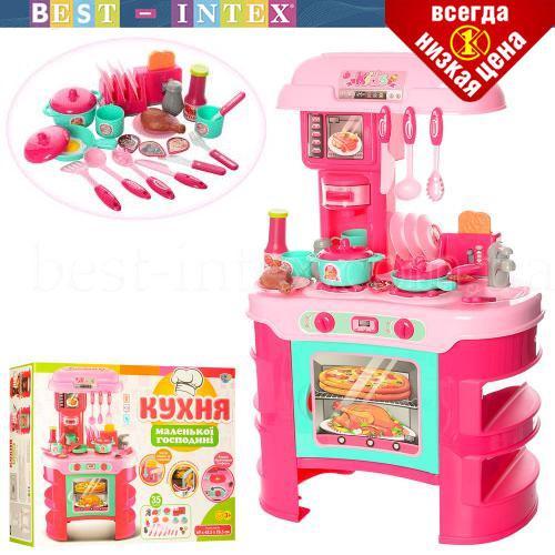 Детская Кухня 008-908 Розовая