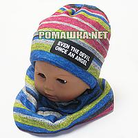 Комплект вязаня шапка и снуд (хомут) р. 50 для мальчика или девочки весна осень 3822 Малиновый