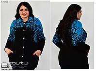 Вязанная женская кофта размеры 52-54.56-58