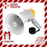 Громкоговоритель MEGAPHONE HW 8C (рупор) | Мегафон со складной ручкой, фото 1