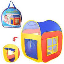 Палатка детская M 1441 Куб Гарантия качества Быстрота доставки