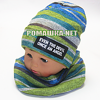 Комплект вязаня шапка и снуд (хомут) р. 50 для мальчика или девочки весна осень 3822 Голубой