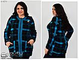 Вязанная женская кофта размеры 52-54.56-58, фото 3