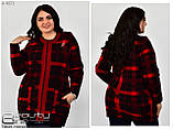 Вязанная женская кофта размеры 52-54.56-58, фото 4
