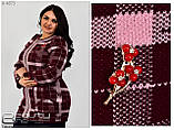 Вязанная женская кофта размеры 52-54.56-58, фото 5