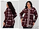 Вязанная женская кофта размеры 52-54.56-58, фото 6