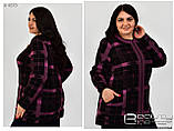 Вязанная женская кофта размеры 52-54.56-58, фото 8