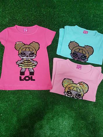 Летняя футболка с пайетками для девочки LOL 1-8 лет перевертыш, фото 2