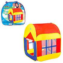 Палатка детская M 1440 Куб Гарантия качества Быстрота доставки