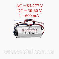 Драйвер для светодиодов 30-60V 600mA