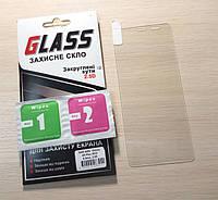 Защитное каленное стекло Samsung A605 GALAXY A6+ Plus (2018) УПАКОВКА
