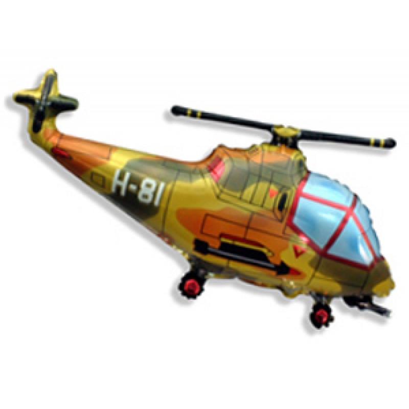 """Фольгированный шар Вертолет Милитари, Flexmetal (Испания), 22""""/57 см x 38""""/96 см"""