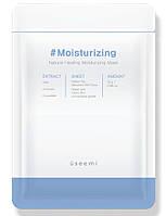 Натуральная увлажняющая маска Useemi natural healing mask moisturizing 25 г (8809638300177)