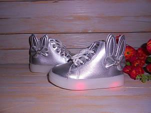 264aba9c3 Детская обувь и одежда, на любой сезон, для мальчиков и девочек