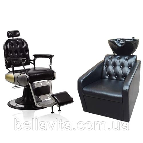 Комплект парикмахерской мебели Vincent