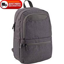 Рюкзак GoPack GO19-119L-1