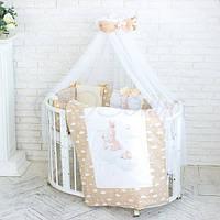Детское постельное белье с балдахином Akvarel бежевые зайки для девочки